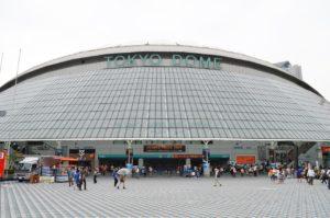 東京ドーム外観写真