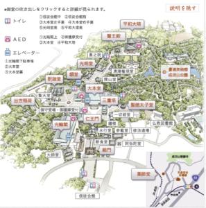 成田山案内図