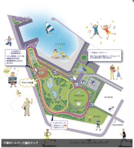 千葉ポートパークの案内図